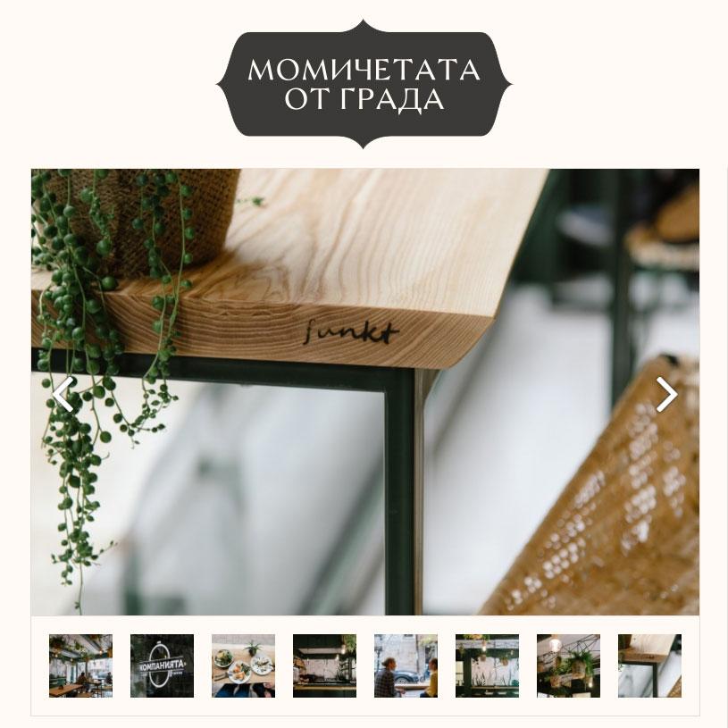 momichetata-560